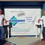 Erkert Fensterbau Leitung - Ralf und Uwe Erkert